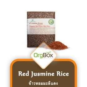Organic Wholegrain Red Rice (ข้าวหอมมะลิแดง) 1000 g.