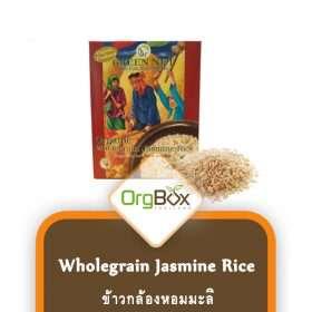 Organic Wholegrain Jasmine Rice (ข้าวกล้องหอมมะลิ) 1000 g.