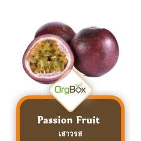Organic Passion Fruit (เสาวรส) 500 g.