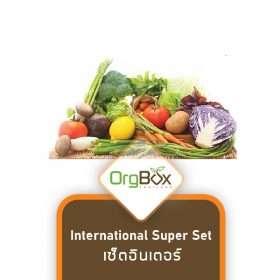 Organic Vegetables - International Super Set (3-4 kg)