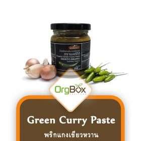 Organic Green Curry Paste (พริกแกงเขียวออแกนิก)