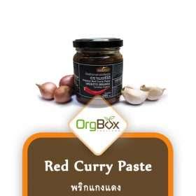 Organic Red Curry Paste (พริกแกงแดงออแกนิก)