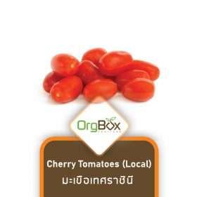 Organic Local Cherry Tomatoes (มะเขือเทศราชินี) 500 g.