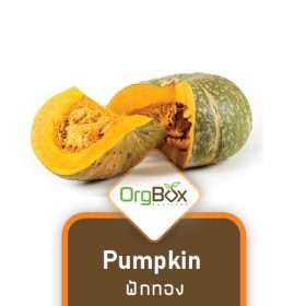 Organic Pumpkin (ฟักทอง) 1000 g.