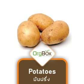 Organic Potatoes (มันฝรั่ง) 1000 g.