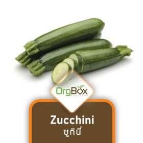 Organic Zucchini (ซูกินี่) 500 g.