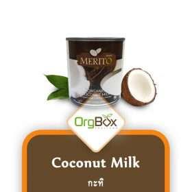 Organic Coconut Milk (กะทิ) 270 ml.