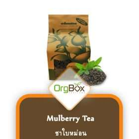 Organic Mulberry Herbal Tea (ชาใบหม่อน) 70 g.