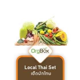 Organic Vegetables - Local Thai Set (2.5-3.5 kg)