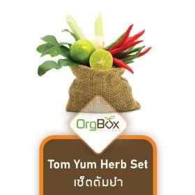 Organic Tom Yum Herb Set (800 g.)