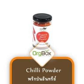 Organic Chili Powder (พริกป่นอินทรีย์) 30 g.
