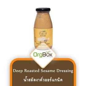 Deep Roasted Sesame Dressing (น้ำสลัดงาคั่วออร์แกนิค) 175 g.