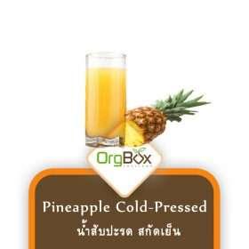 Organic Pineapple Cold-Pressed (น้ำสับปะรดสกัดเย็น) 500ml.