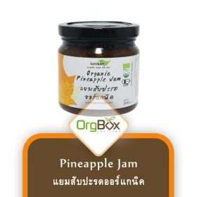 Pineapple Jam (แยมสับปะรด) 240 g.