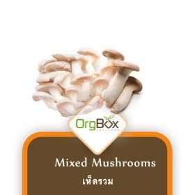 Organic Mixed Mushroom (เห็ดรวม) 300 g.