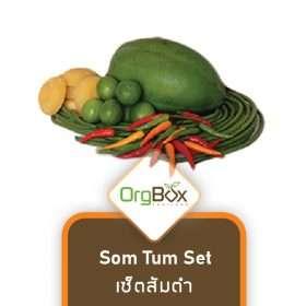Organic Som Tum Set (2-2.5 kg.)