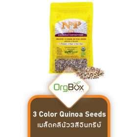 Organic 3 Color Quinoa Seeds (เมล็ดคินัว 3 สีอินทรีย์) 1 Kg.