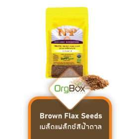 Organic Brown Flax Seeds (เมล็ดแฟล็กซ์สีน้ำตาล) 300 g.