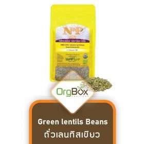Green Lentils Beans (ถั่วเลนทิลส์เขียว) 1,000 g.