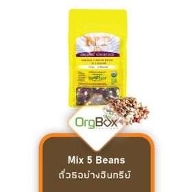 Organic Mix 5 Beans (ถั่ว 5 อย่างอินทรีย์) 300 g.