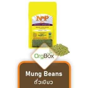 Mung Beans (ถั่วเขียว) 300 g.