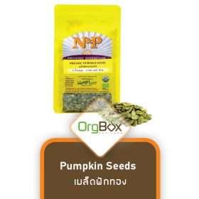 Pumpkin Seeds (เมล็ดฟักทอง) 250 g.