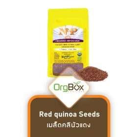 Red Quinoa Seeds (เมล็ดคินัวแดง) 300 g.