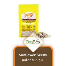 Sunflower Seeds (เมล็ดทานตะวัน) 250 g.