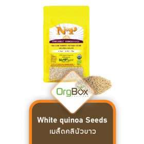 White Quinoa Seeds (เมล็ดคินัวขาว) 300 g.