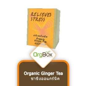 Organic Ginger Tea (ชาขิงออร์แกนิค) 24 g.