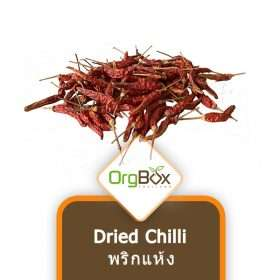 Organic Dried Chili (พริกแห้ง) 100 g.