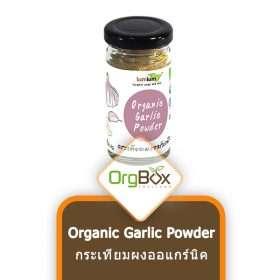 Organic Garlic Powder (กระเทียมผงออร์แกนิค) 30 g.