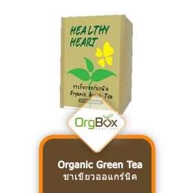 Organic Green Tea (ชาเขียวออร์แกนิค) 24 g.