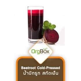 Organic Beetroot Cold-Pressed (น้ำบีทรูทสกัดเย็น) 300ml.
