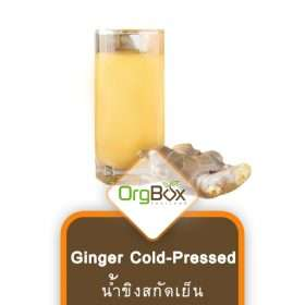 Organic Ginger Cold-Pressed (น้ำขิงสกัดเย็น) 300 ml.