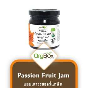 Passion Fruit Jam (แยมเสาวรส) 240 g.