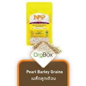 Pearl Barley Grains (เมล็ดลูกเดือย) 300 g.