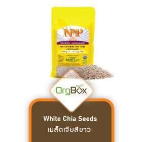 White Chia Seeds (เมล็ดเจียสีขาว) 250 g.