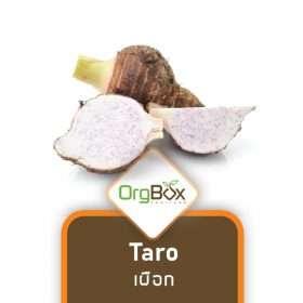 Organic Taro (เผือก) 1000 g.