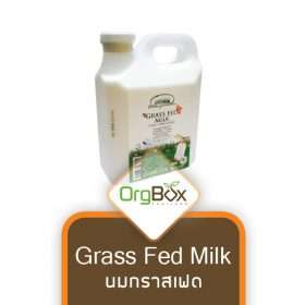 Organic Grass Fed Milk (นมกราสเฟด) 1,200 ml.