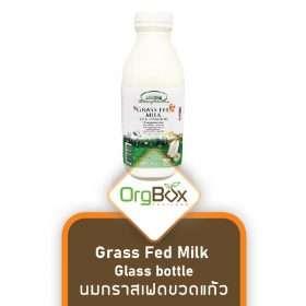 Organic Grass Fed Milk - Glass bottle (นมกราสเฟดขวดแก้ว) 946 ml.