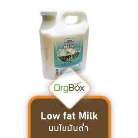 Organic Low Fat Milk (นมไขมันต่ำ) 1,200 ml.
