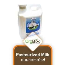 Organic Pasteurized Milk (นมพาสเจอไรซ์) 1,200 ml.