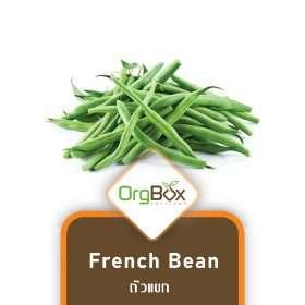 Organic French Bean (ถั่วแขก) 300 g.