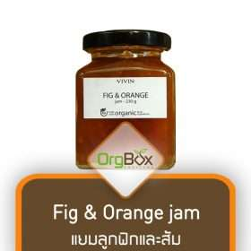 Organic Fig and Orange jam (แยมลูกฟิกและส้ม) 220 g. (Vivin)