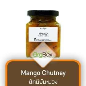 Organic Mango Chutney (ชัทนีย์มะม่วง) 220 g. (Vivin)