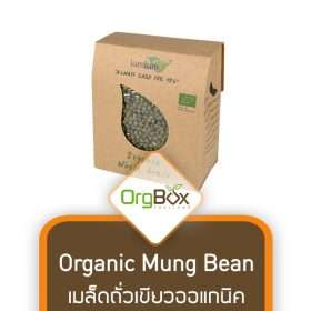 Organic Mung Bean (เมล็ดถั่วเขียวออแกนิค) 250 g.