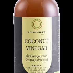 Organic Coconut Vinegar (น้ำส้มสายชูหมักจากน้ำกะทิไขมันต่ำอินทรีย์) 240 g.