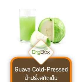 Organic Guava Cold-Pressed (น้ำฝรั่งสกัดเย็น) 300 ml.
